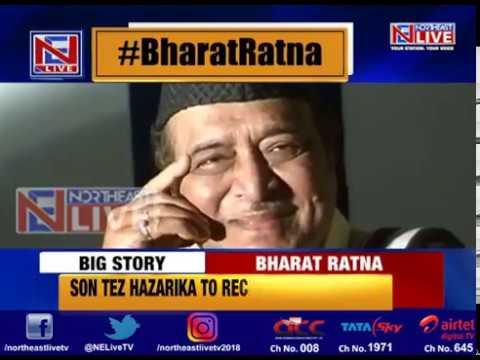 Bhupen hazarika to receive bharat ratna posthumously