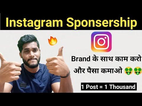 Get sponsership on instagram from big brands & earn money on instagram   instagram sponsership