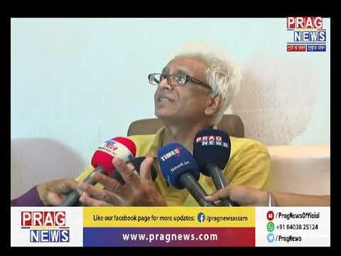 Where is late bhupen hazarika's bharat ratna award?